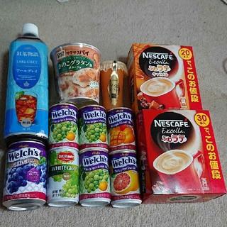 Nestle - 飲み物他セット