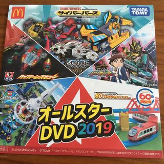 マクドナルド - ハッピーセット オールスター DVD