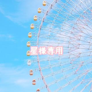 星様専用★iPhone用ケーブル2mゴールド(バッテリー/充電器)