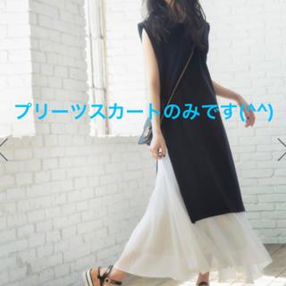 グレイル(GRL)の未使用 グレイル  真っ白 プリーツスカート (ロングスカート)