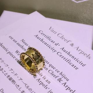 ヴァンクリーフアンドアーペル(Van Cleef & Arpels)のヴァンクリーフ&アーペル 指輪(リング(指輪))
