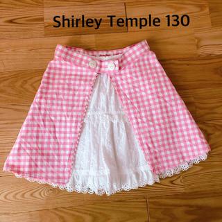 Shirley Temple - シャーリーテンプル  チェックのふりふりスカート 130