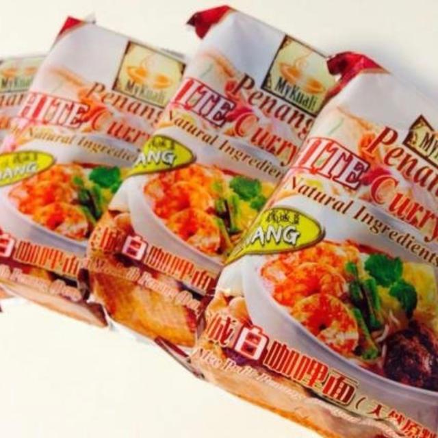 ペナン・ホワイトカレーヌードル☆送料無料☆4個セット 食品/飲料/酒の加工食品(インスタント食品)の商品写真