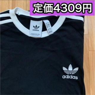 adidas - adidas originals tシャツ (正規品)