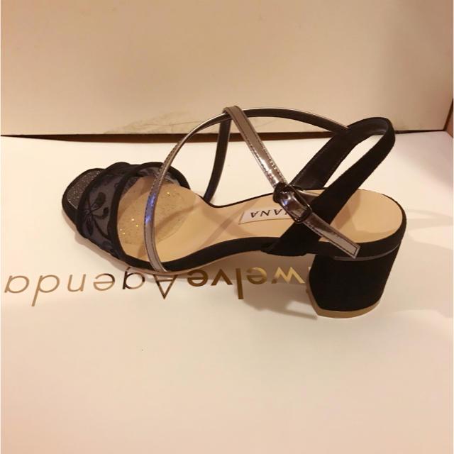 DIANA(ダイアナ)のDiana★レースサンダル レディースの靴/シューズ(サンダル)の商品写真