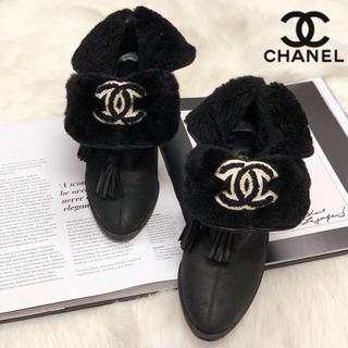 CHANEL - 1019 CHANEL ボア ココマークショートブーツ 2way