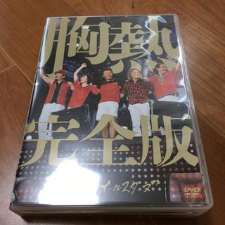 ビクター(Victor)の☆専用です☆ サザンオールスターズ DVD 2013(ミュージック)