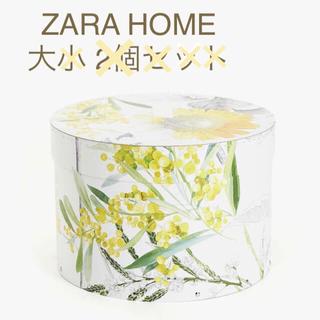 ザラホーム(ZARA HOME)の新品 未使用 ザラホーム 収納ボックス スクエア 大 小 2個セット 花柄(ケース/ボックス)