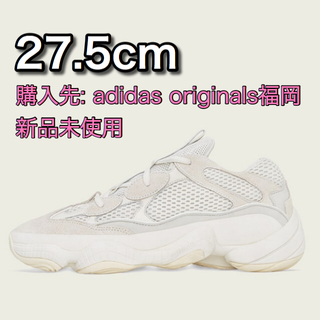 adidas - Yeezy Boost 500 Bone White adult