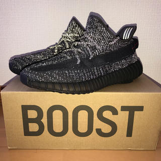 adidas - yeezy boost 350 static black reflective
