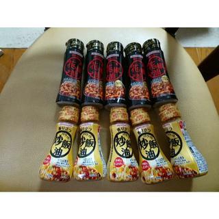 アジノモト(味の素)のAJINOMOTO 香り立つ 花椒油と炒飯油 合計10本(調味料)