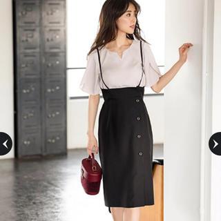 Apuweiser-riche - 2ウェイラップ風スカート☆今期