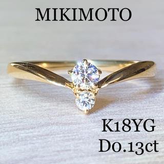MIKIMOTO - MIKIMOTO K18YG ダイヤモンドリング 0.13ct 美品