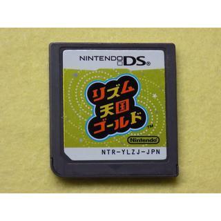 ニンテンドーDS(ニンテンドーDS)のリズム天国ゴールド ニンテンドーDS用ソフト(携帯用ゲームソフト)
