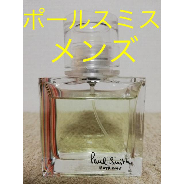 Paul Smith(ポールスミス)のポールスミス エクストリーム メン 50ml コスメ/美容の香水(香水(男性用))の商品写真