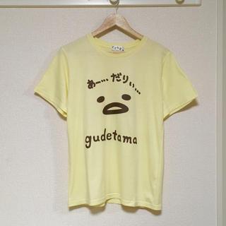 サンリオ(サンリオ)のぐでたま Tシャツ♪(Tシャツ/カットソー(半袖/袖なし))