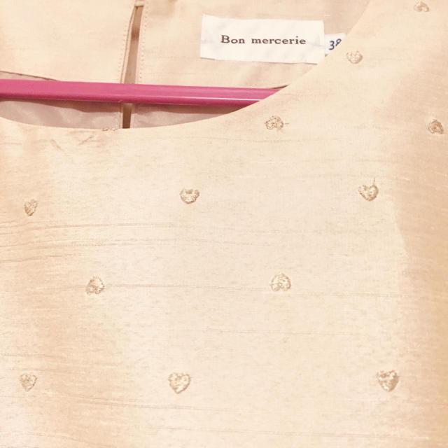 anatelier(アナトリエ)のボンメルスリー♡シャンパンゴールドワンピース レディースのワンピース(ひざ丈ワンピース)の商品写真