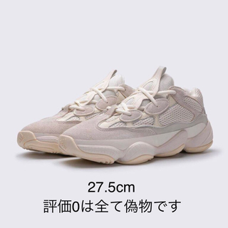 adidas - YEEZY BOOST 500 BONE WHITE (ADULT) イージー