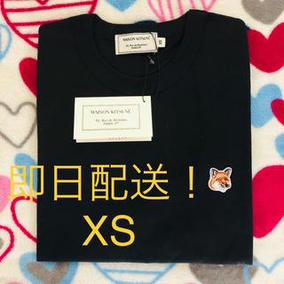 メゾンキツネ(MAISON KITSUNE')の<最安価格>メゾンキツネ フォックスヘッドパッチ Tシャツ XS ブラック(Tシャツ/カットソー(半袖/袖なし))
