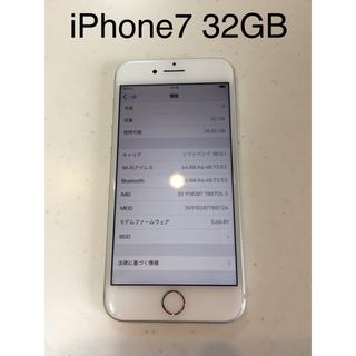 iPhone - iPhone7 Silver 32GB