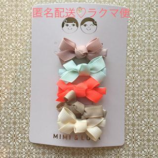 Bonpoint - MIMI&LULA ♡ ヘアアクセサリー ヘアクリップ リボン
