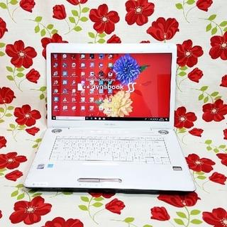 東芝 - ホワイトDynabook/最新Windows10搭載/HDMI/大容量HDD