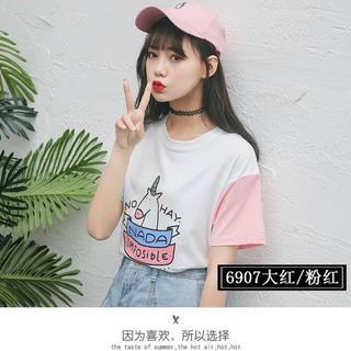 ♪ユニコーン Tシャツ カットソー トップス(Tシャツ(半袖/袖なし))