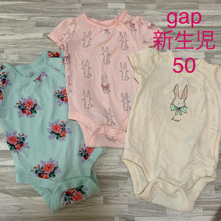 babyGAP - baby GAP 半袖ボディ 3枚セット【美品】