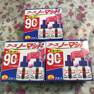 アースセイヤク(アース製薬)のアースノーマット 2本入り×3(日用品/生活雑貨)