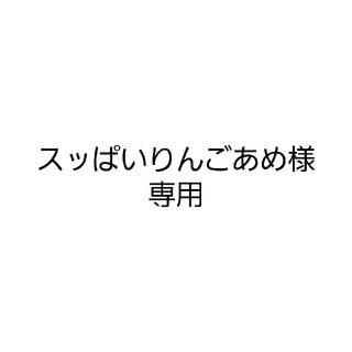 アンパンマン - アンパンマン詰め合わせ[新品]