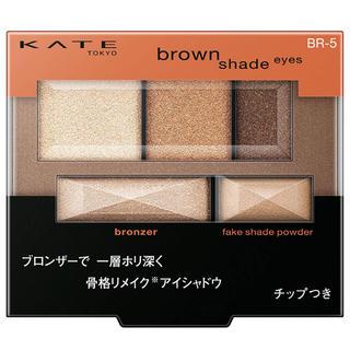 KATE - 【新品未開封】ケイト アイシャドウ ブラウンシェードアイズN  BR-5