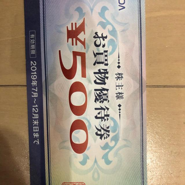 ヤマダ電機 株主優待 チケットの優待券/割引券(ショッピング)の商品写真