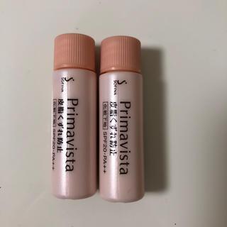Primavista - プリマヴィスタ 皮脂くずれ防止化粧下地 サンプル