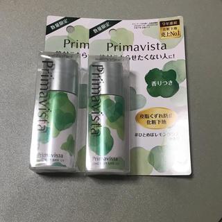 Primavista - プリマヴィスタ  皮脂くずれ防止 化粧下地 レモングラスの香り 2個セット
