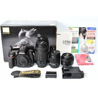Nikon - Nikon D750  標準&望遠&単焦点トリプルレンズセット