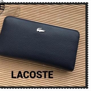 ラコステ(LACOSTE)のラコステ  牛革長財布 ネイビー(長財布)