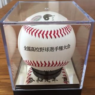 第101回 全国高校野球選手権大会 公式球(記念品/関連グッズ)