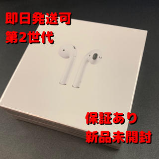 Apple - 【ひなぱ様専用】 Airpods