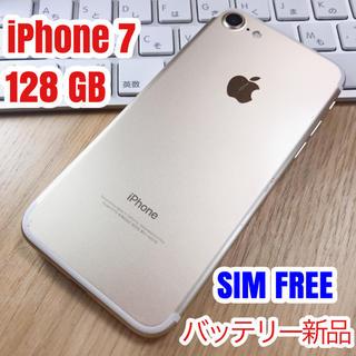 Apple - 【バッテリー新品】 SIMフリー iPhone7 128 GB ゴールド