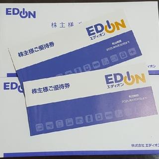 エディオン 株主優待券 6000円分(その他)
