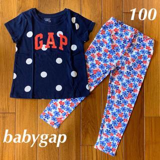 babyGAP - 新作新品☆babygap☆ロゴTシャツ&レギンス☆100㎝