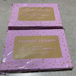 ツモリチサト(TSUMORI CHISATO)のクックパッドプラス 夏号付録 ツモリチサト 保冷バッグ 3点セット 新品 2個(弁当用品)
