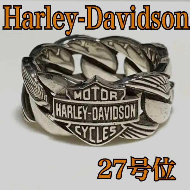 Harley Davidson(ハーレーダビッドソン)のハーレーダビッドソン シルバー925 リング バー&シールド 27号位 メンズのアクセサリー(リング(指輪))の商品写真