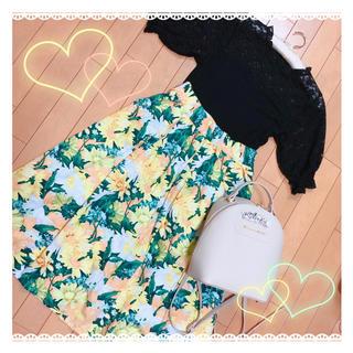 シマムラ(しまむら)の【65%オフ❣️】花柄黄色フレアスカート(ロングスカート)