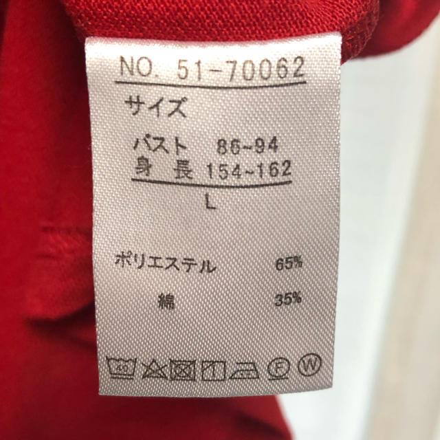 しまむら(シマムラ)のポロシャツ レディースのトップス(ポロシャツ)の商品写真