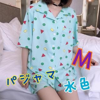 クレヨンしんちゃんパジャマ水色 M