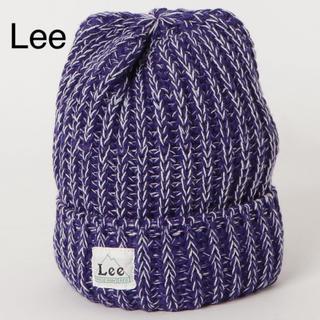 リー(Lee)の新品*Lee キッズ ニットキャップ ミックス ニット帽(帽子)