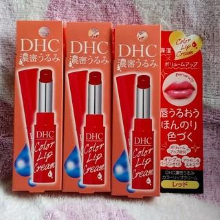 DHC - DHC 濃密うるみ カラーリップクリーム