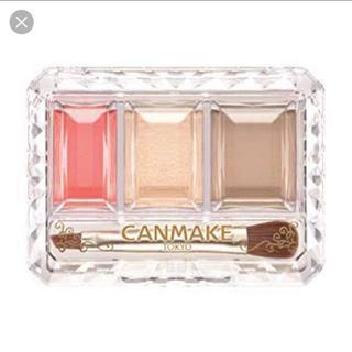 CANMAKE - キャンメイク シークレットカラーアイズ