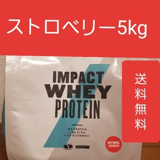 MYPROTEIN - マイプロテイン ストロベリー味 5kg インパクトホエイプロテイン